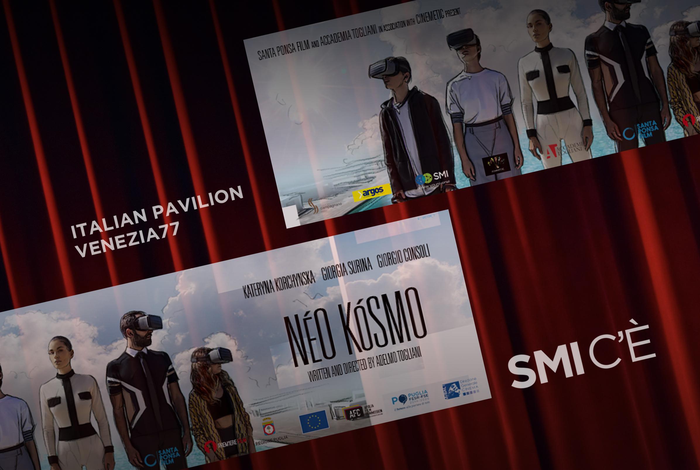 SMI alla 77° Mostra Internazionale d'Arte Cinematografica di Venezia con il corto Néo Kósmo, scritto e diretto da Adelmo Togliani.